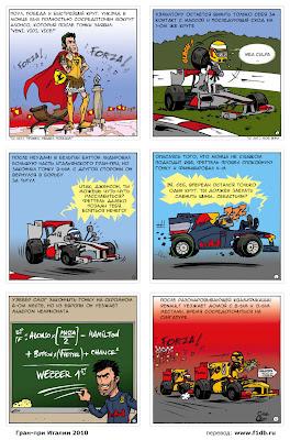 комикс от команды Renault по Гран-при Италии 2010