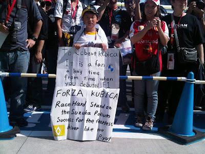 болельщик Роберта Кубицы на Гран-при Японии 2010