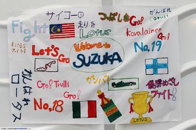 послание болельщиков Lotus на Гран-при Японии 2010