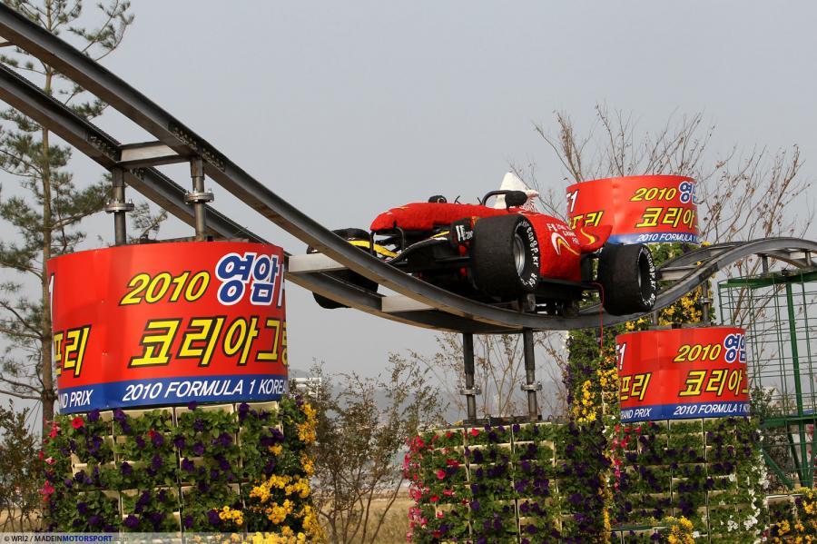 аттракцион на Гран-при Кореи 2010
