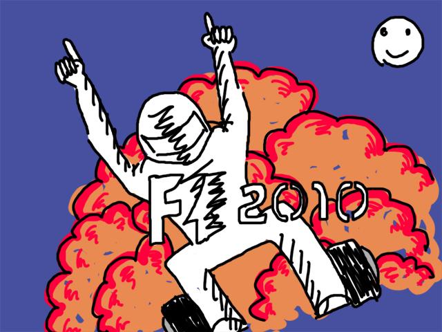 карикатура на видеоигру F1 2010