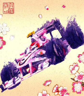 рисунок Камуи Кобаяши Sauber