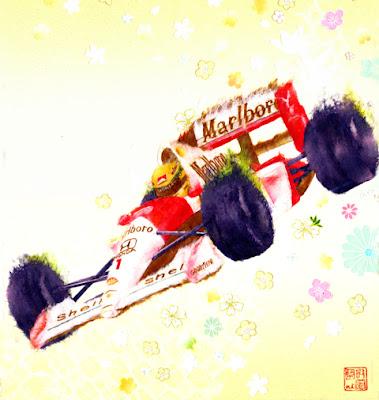 Айртон Сенна McLaren 1991
