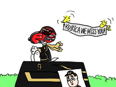 Роберт Кубица мы скучаем по тебе