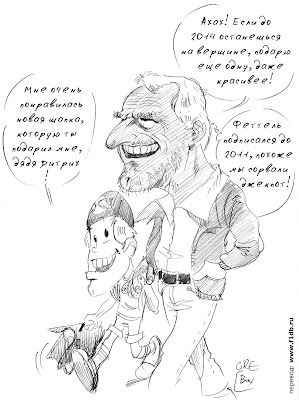 Себастьян Феттель и Дитер Матешиц комикс Cirebox