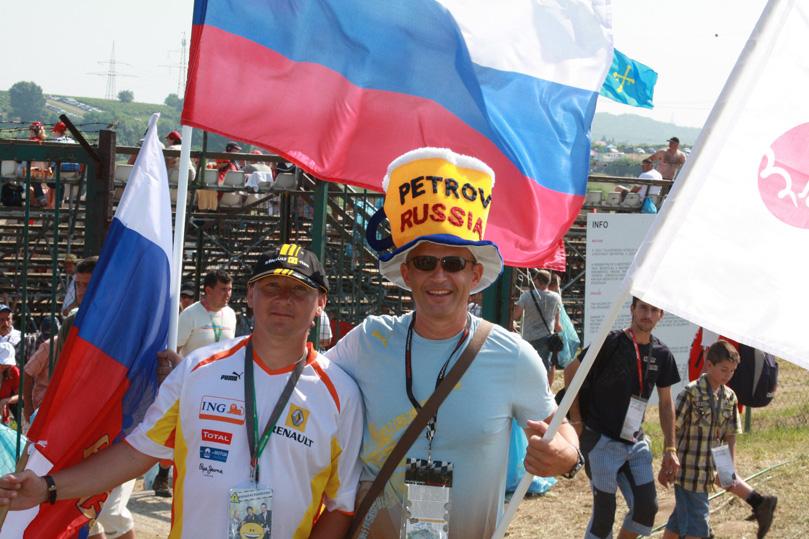 болельщики Виталия Петрова на Гран-при Австралии 2011