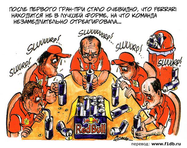 Ferrari пытаются поправить форму после неудачного Гран-при Австралии 2011 комикс Fiszman