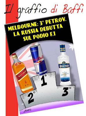 комиксы Baffi Себастьян Феттель Льюис Хэмилтон и Виталий Петров на подиуме Red Bull Red Label и Флагман на Гран-при Австралии 2011