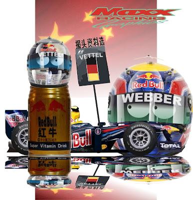 Себастьян Феттель и Марк Уэббер на Гран-при Китая 2011 от Maxx Racing