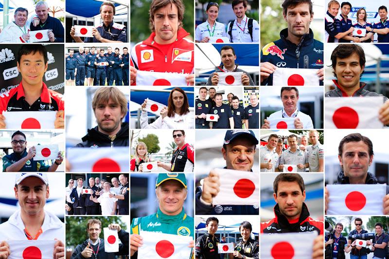 гонщики и сотрудники команд с флагом Японии для приложения You are connected от Камуи Кобаяши