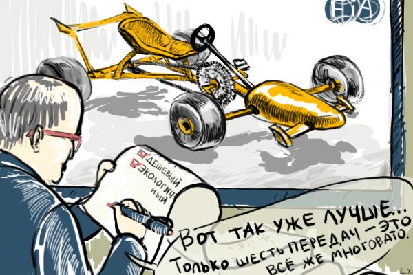 FIA обдумывает изменения в регламенте комикс L.X.