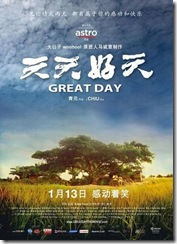 GreatDayMovieReview
