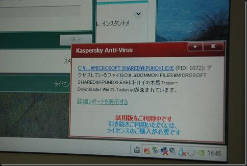 DSC_8117