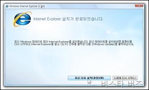 ie8rc1_11
