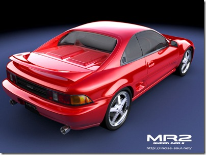 mr2-red6