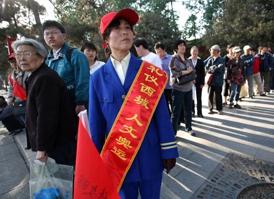 Queue Day in Beijing