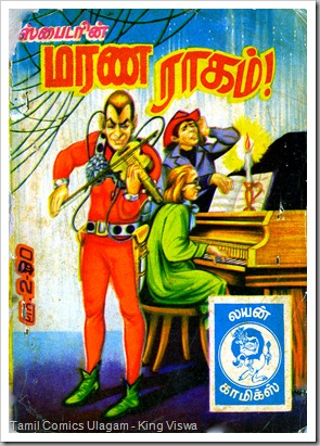 Lion Comics Issue No 63 Dated Sep 1989 Spider Marana Ragam Melody Of Crime