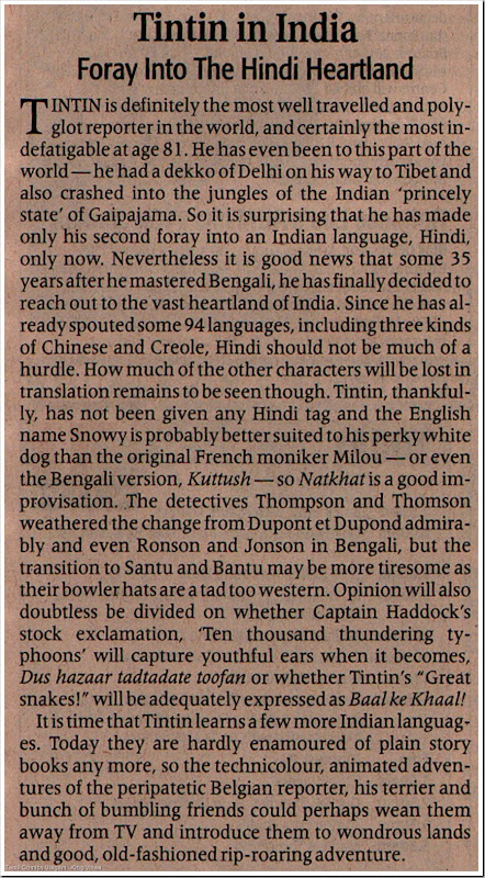 Economic Times Chennai Edition Dated 24082010 Editorial TinTin in Hindhi