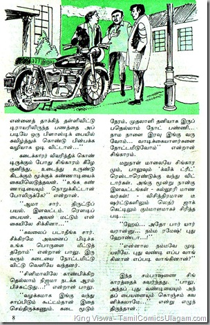 Poonthalir Issue No 104 Vol 5 Issue 8 Issue Dated 16th Jan 1989 CID Singaram Case 01 Page 003
