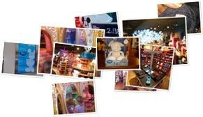 View Disney Store