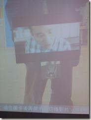 CameraZOOM-20110403134739 AR影片
