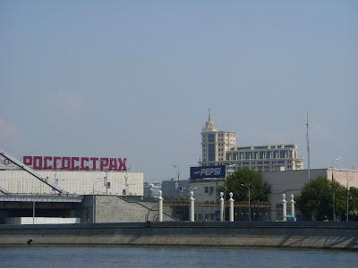 モスクワ川から見た街