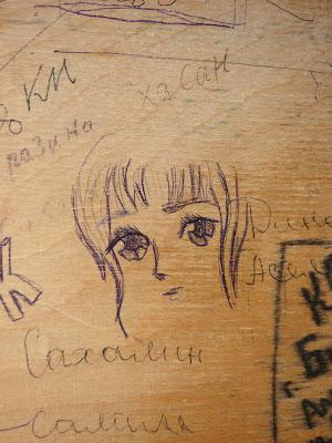 少女まんがっぽい落書き