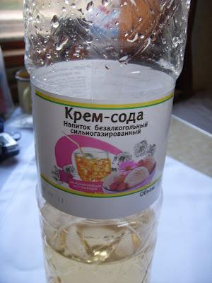 クリームソーダのペットボトル