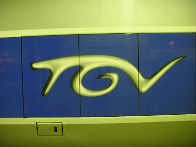 TGVの車体ペイント