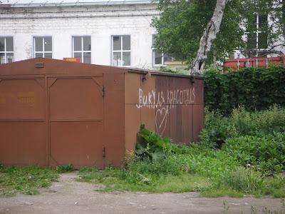 鉄板でできた車庫