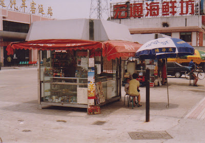 バス乗り場の売店
