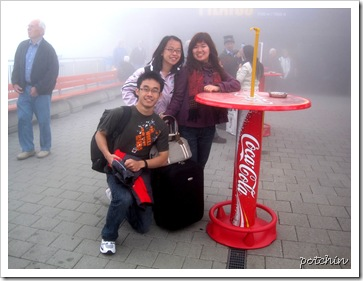 Yin Ling, Yilin and I on top of Mt Pilatus