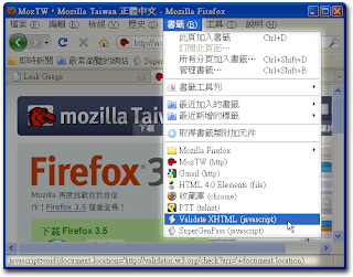 Chrome, telnet 網址也有圖示。