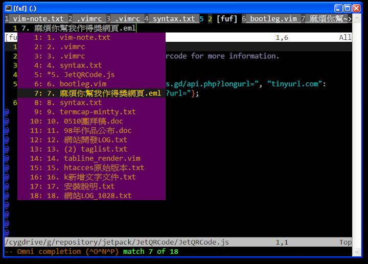 僅供參考,某些檔案是沒法用 Vim 編輯的
