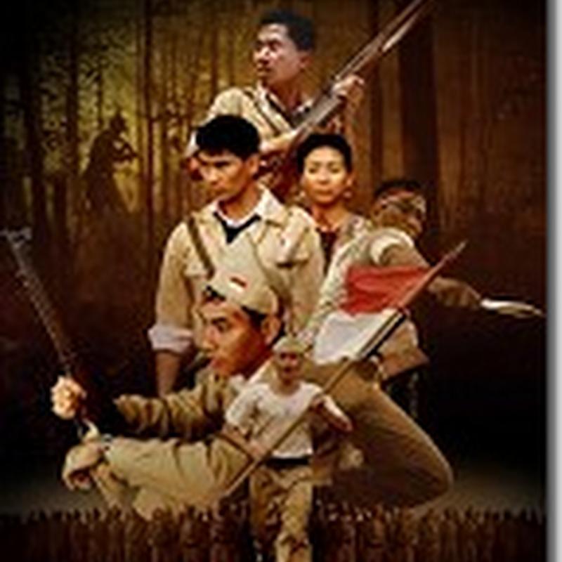 Film Merah Putih Di Bioskop Mulai 13 Agustus 2009 Mari Kita Tonton