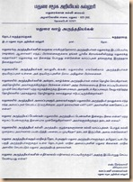 Madurai Arunthathiyar