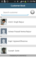 Screenshot of Customer Management