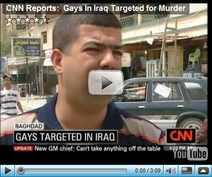 Being Gay In Iraq Can Be A Death Sentence