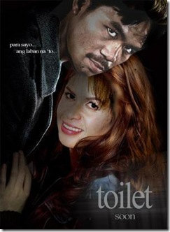 Jinky in a movie, the toilet saga