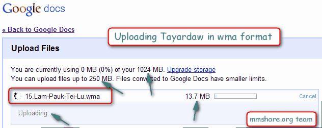 Uploading Tayardaw in WMA format