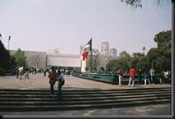 Nasjonalmuseet for atropologi -utsiden - MX