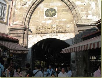 Bazaar entry