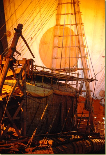 Kontiki Museum Ra 2 - 2