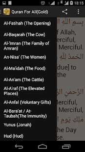 Quran For All (Gold) - screenshot