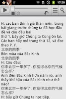 Screenshot of Hoc Tieng Trung Quoc Can Ban
