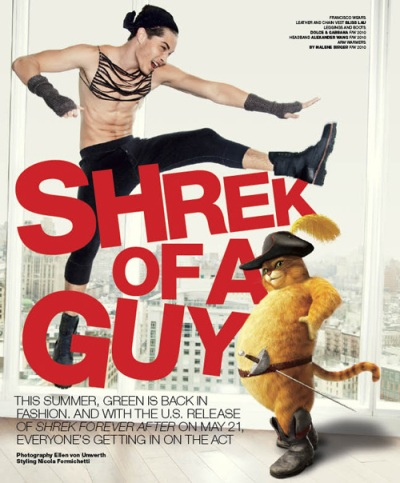 Shrek by Ellen Von Unwerth for VMAN 01 копия копия.jpg