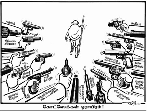 cartoon30a
