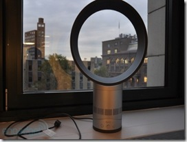 9900f_dyson_air_multiplier_live-540x358