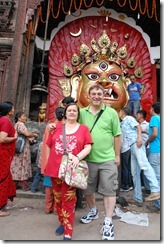 Nepal 2010 -Kathmandu, Durbar Square ,- 22 de septiembre   60