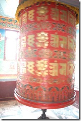 Nepal 2010 - Kathmandu ,  Estupa de Bodnath - 24 de septiembre  -    26